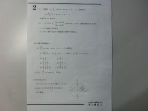 CIMG0835