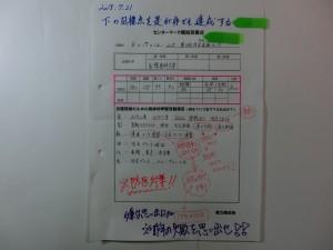 CIMG0839