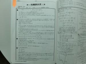 CIMG0891