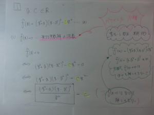 CIMG0893