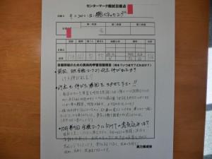 CIMG1059