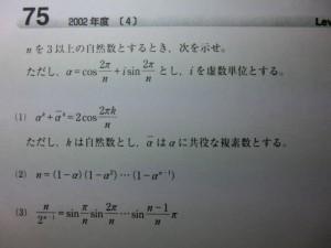 CIMG1115