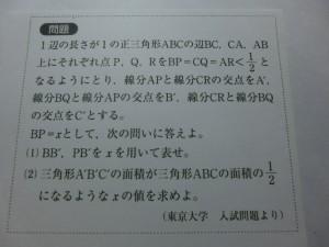 CIMG1192