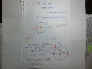 CIMG1413