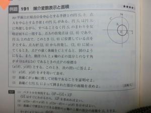 CIMG1429