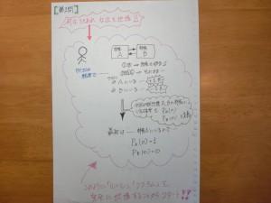 CIMG1454