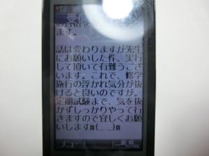 CIMG1531