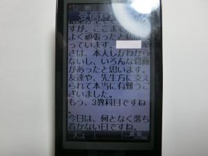 CIMG1532