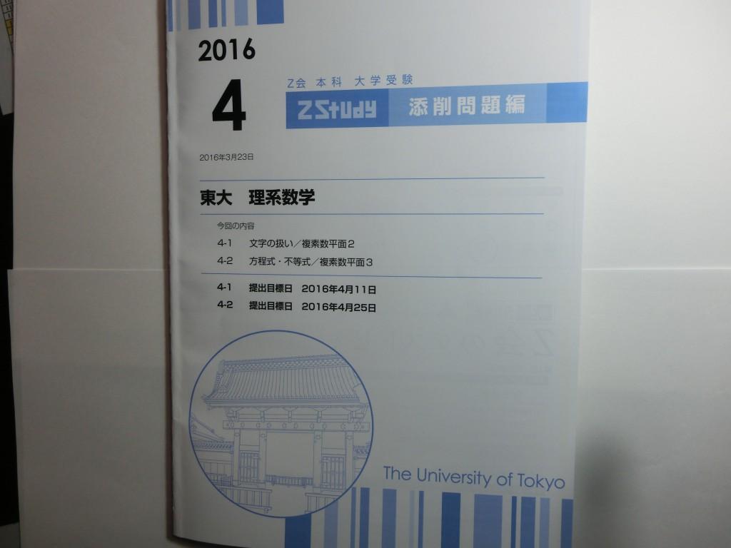 CIMG1564
