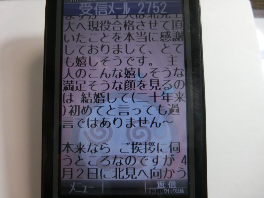 CIMG1571