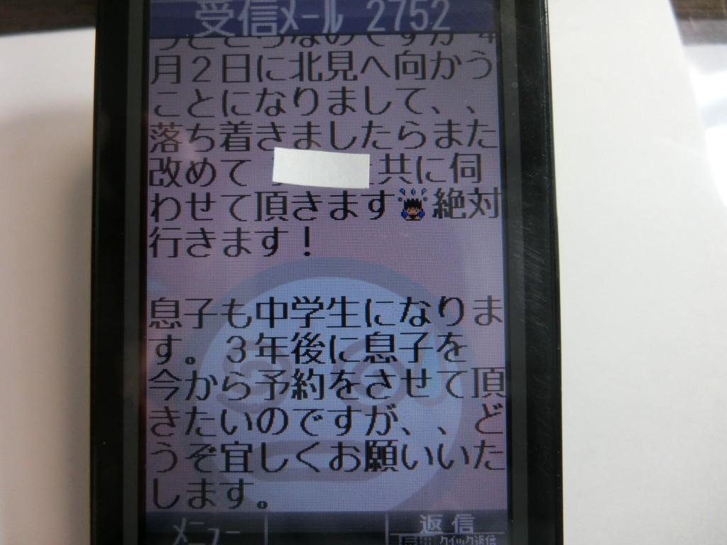CIMG1572