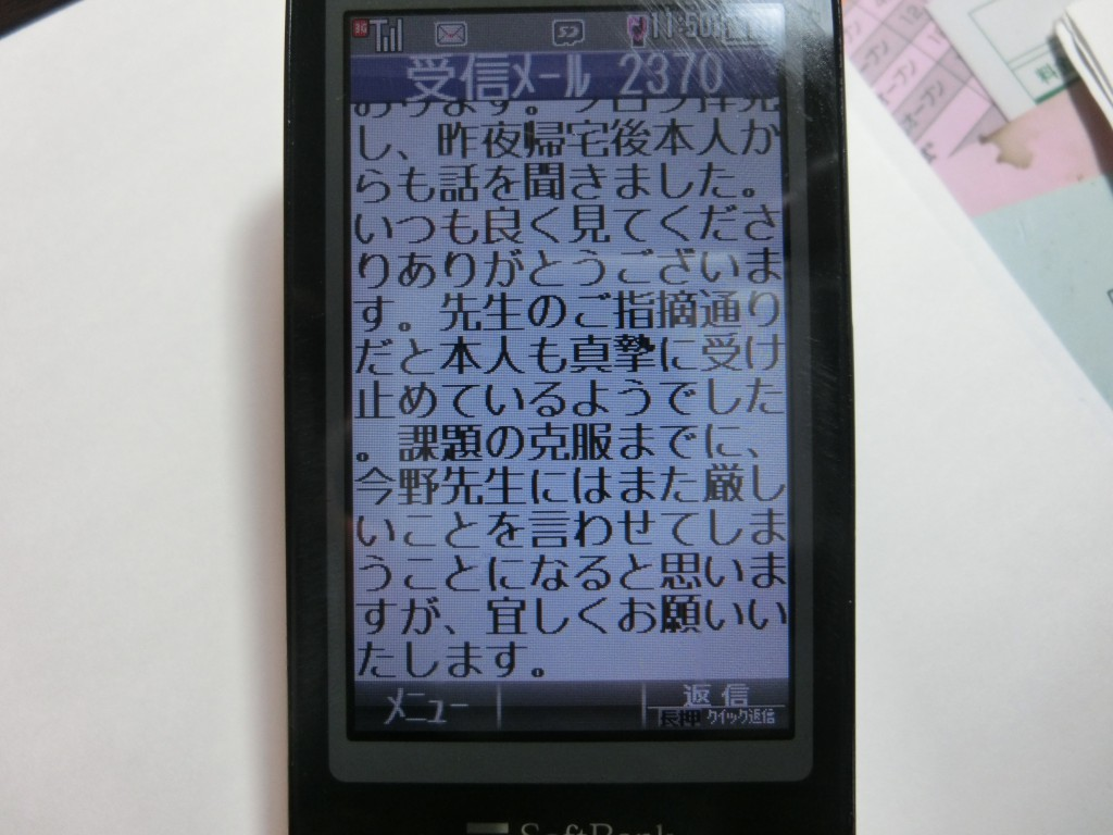 CIMG1593