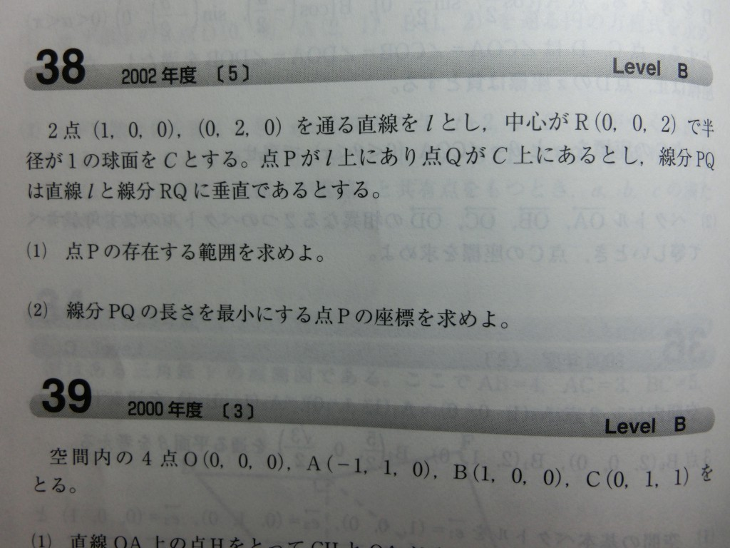 CIMG1638