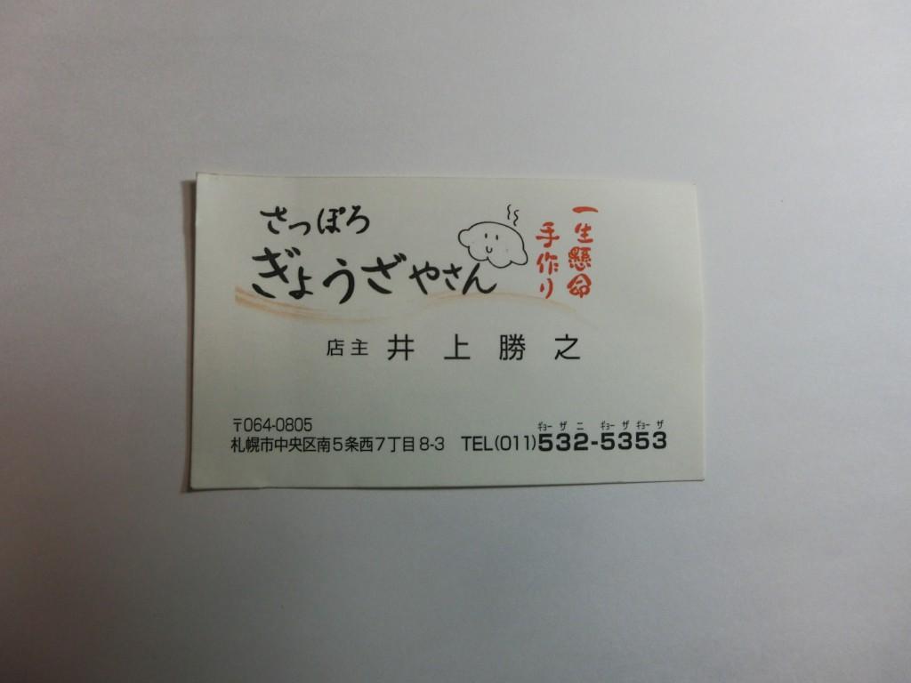 CIMG1999