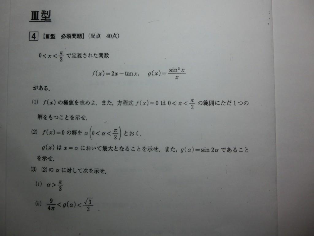 cimg2208