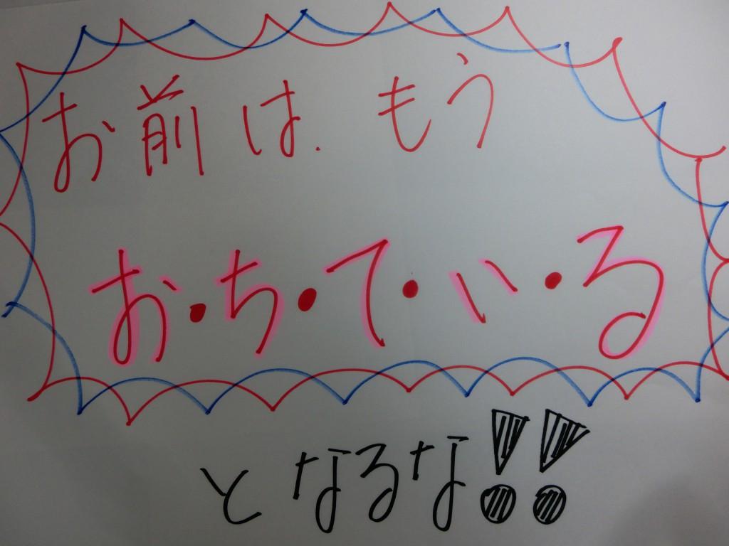 cimg2232