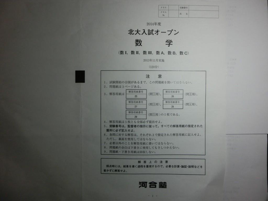 cimg2255