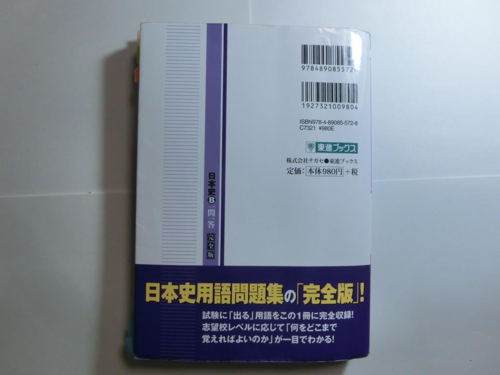 cimg2454