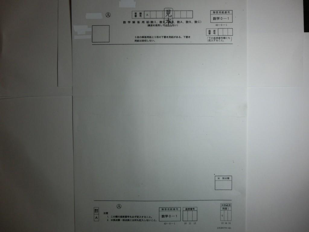 CIMG2531