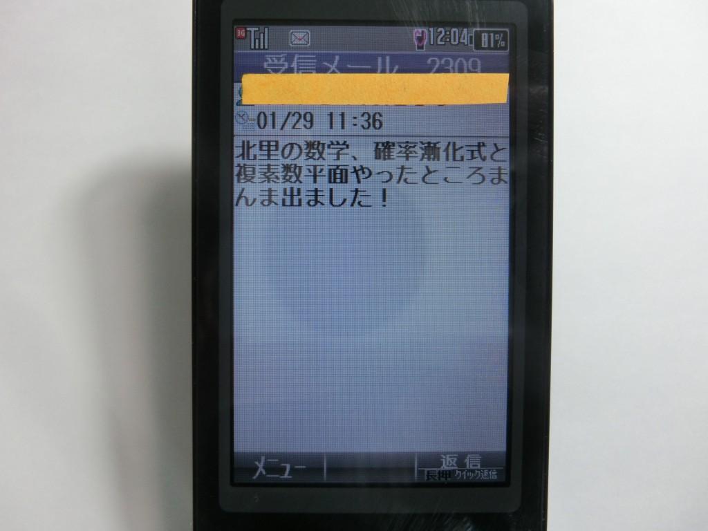 CIMG2542