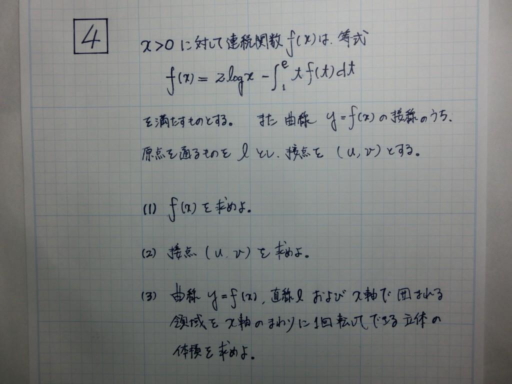 CIMG6409