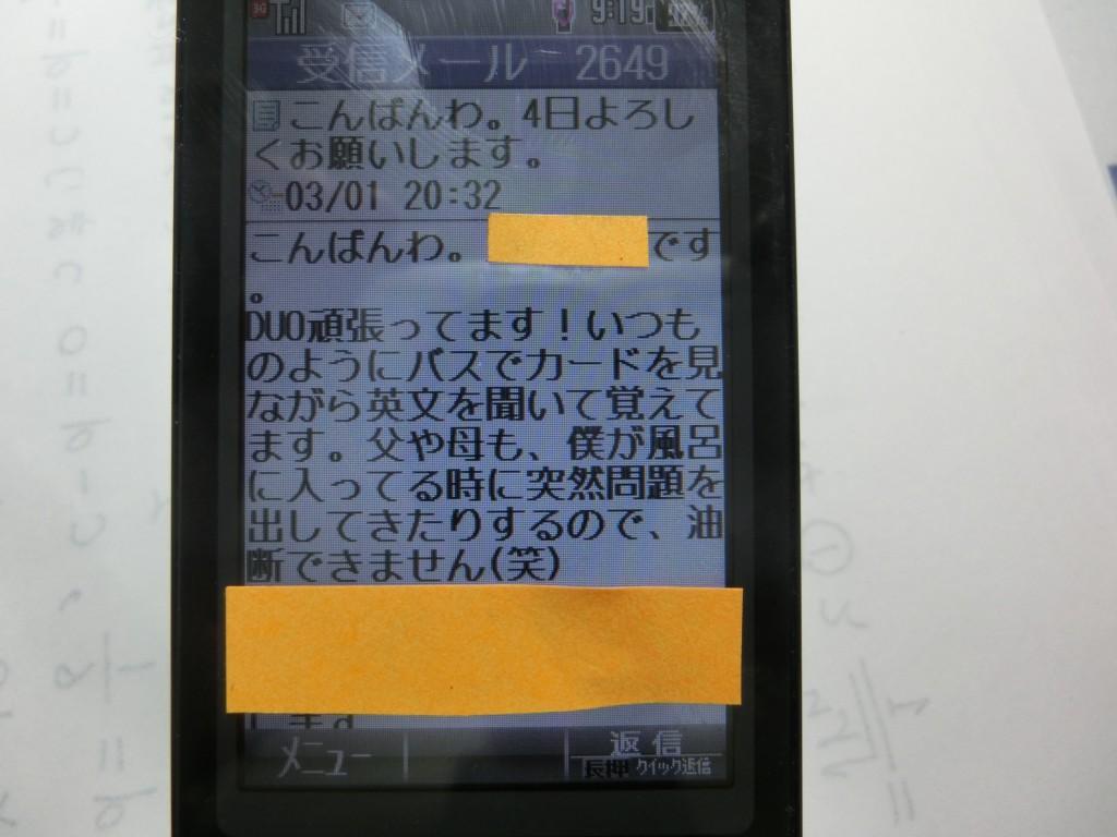CIMG6414