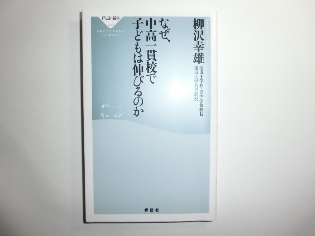 CIMG6647