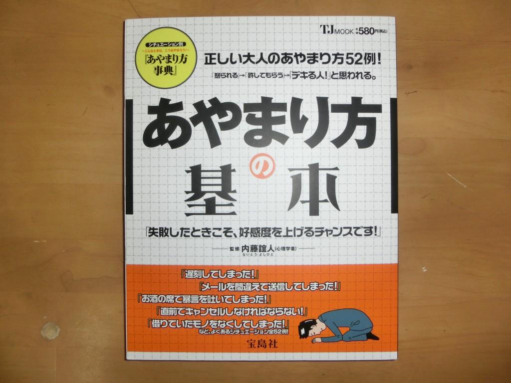 CIMG6718