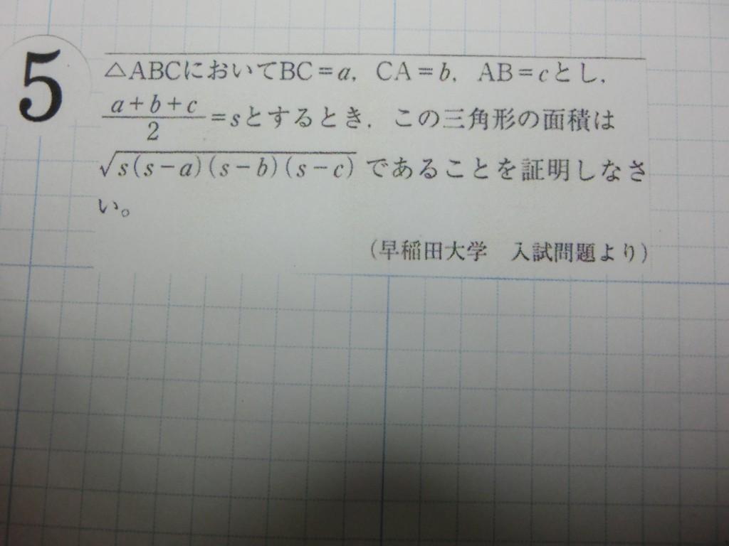 CIMG9366