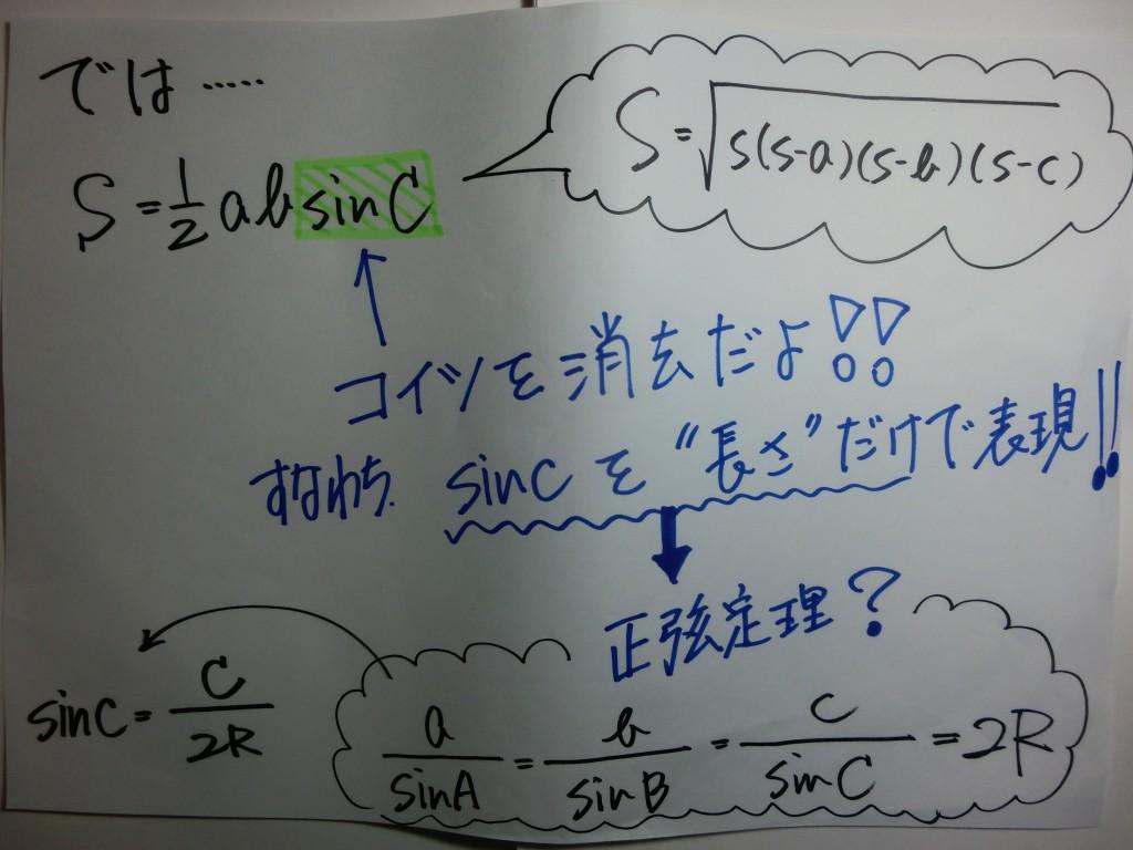 CIMG9368