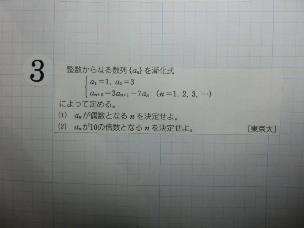 CIMG9424