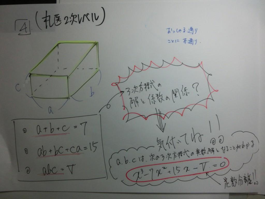 CIMG9467