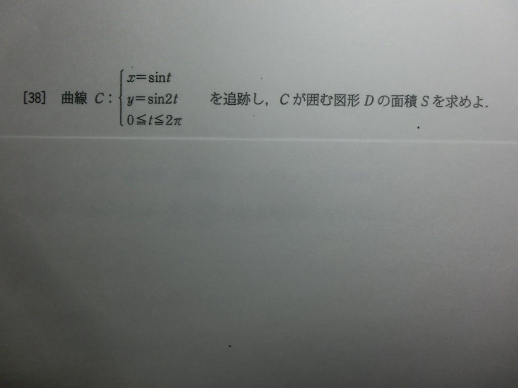 CIMG9567