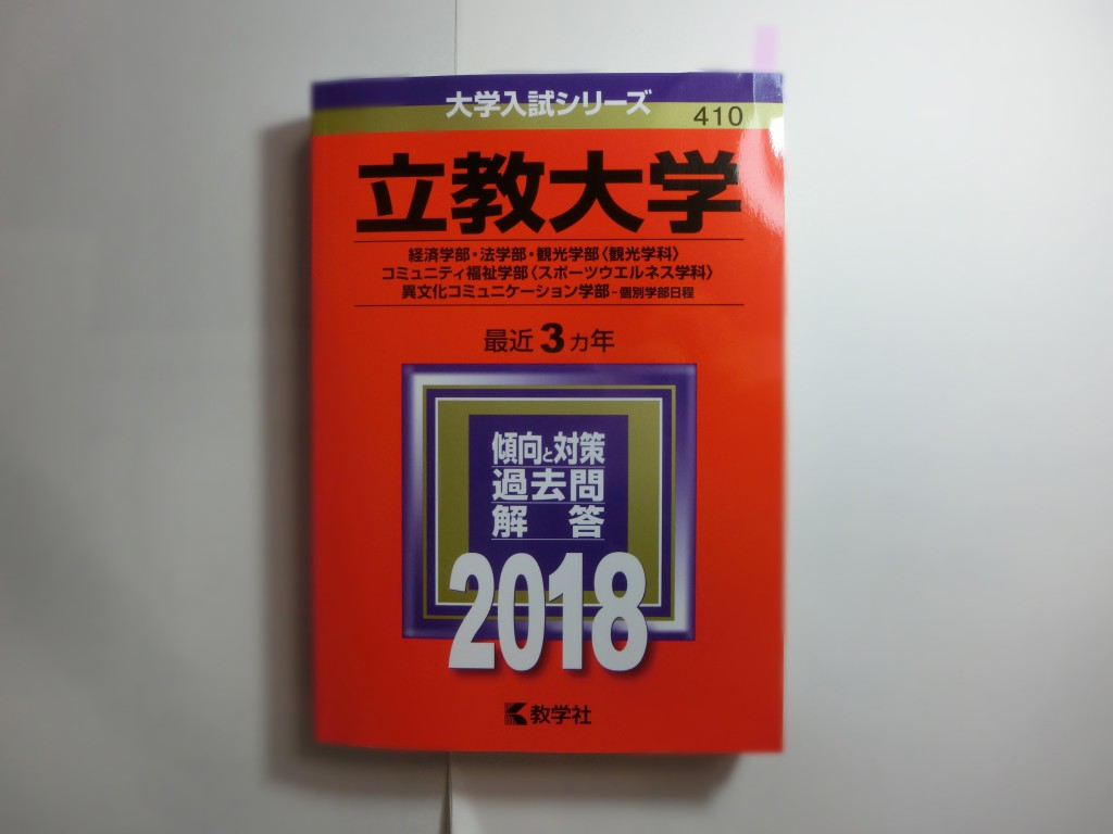 CIMG9592