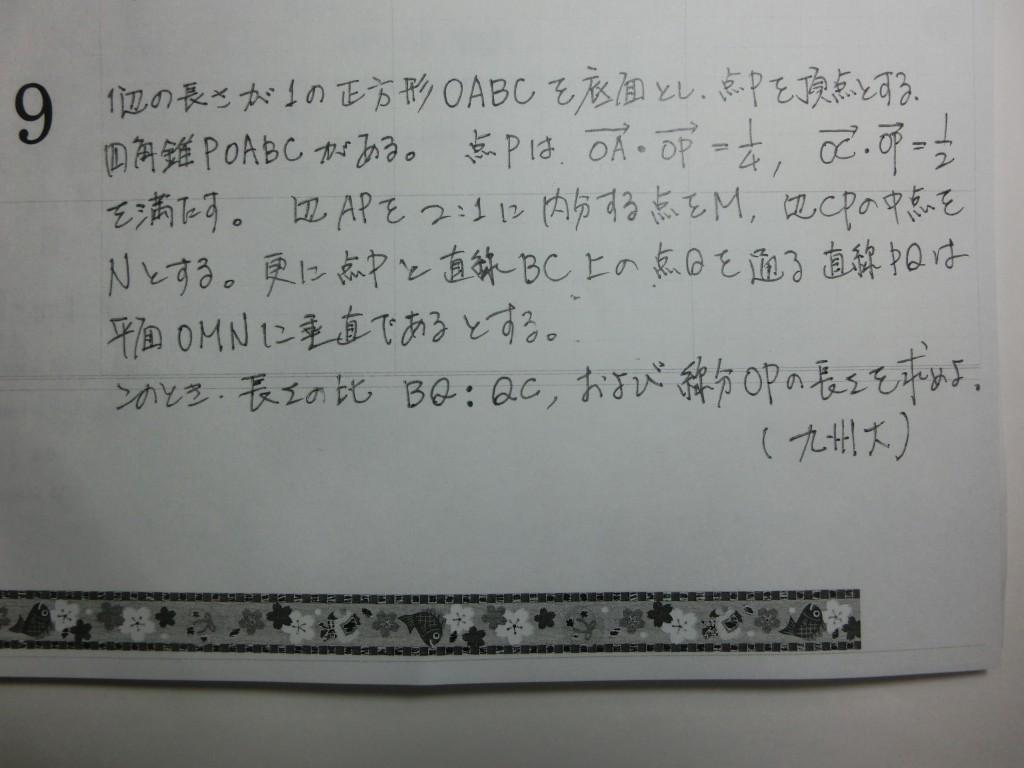 CIMG9611