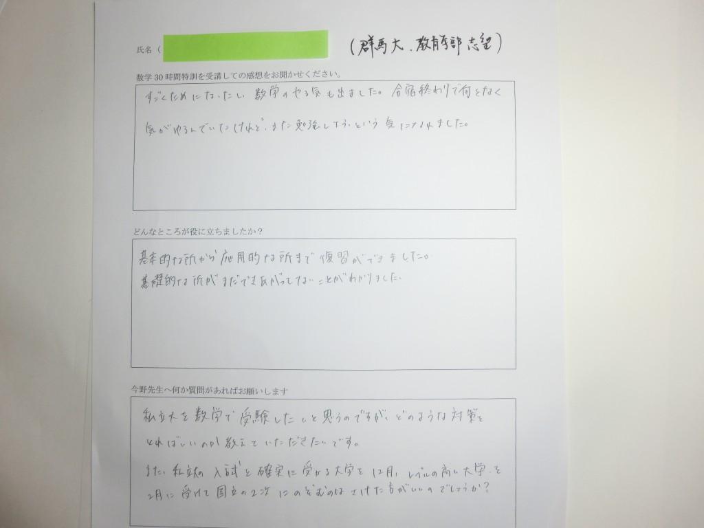 CIMG9657