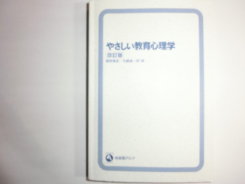 CIMG9701