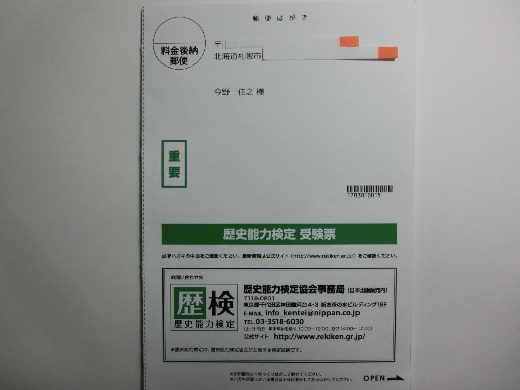 CIMG9905