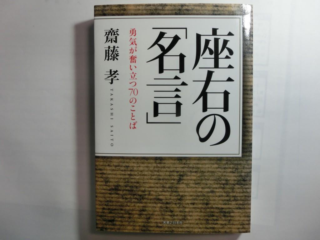 CIMG9977