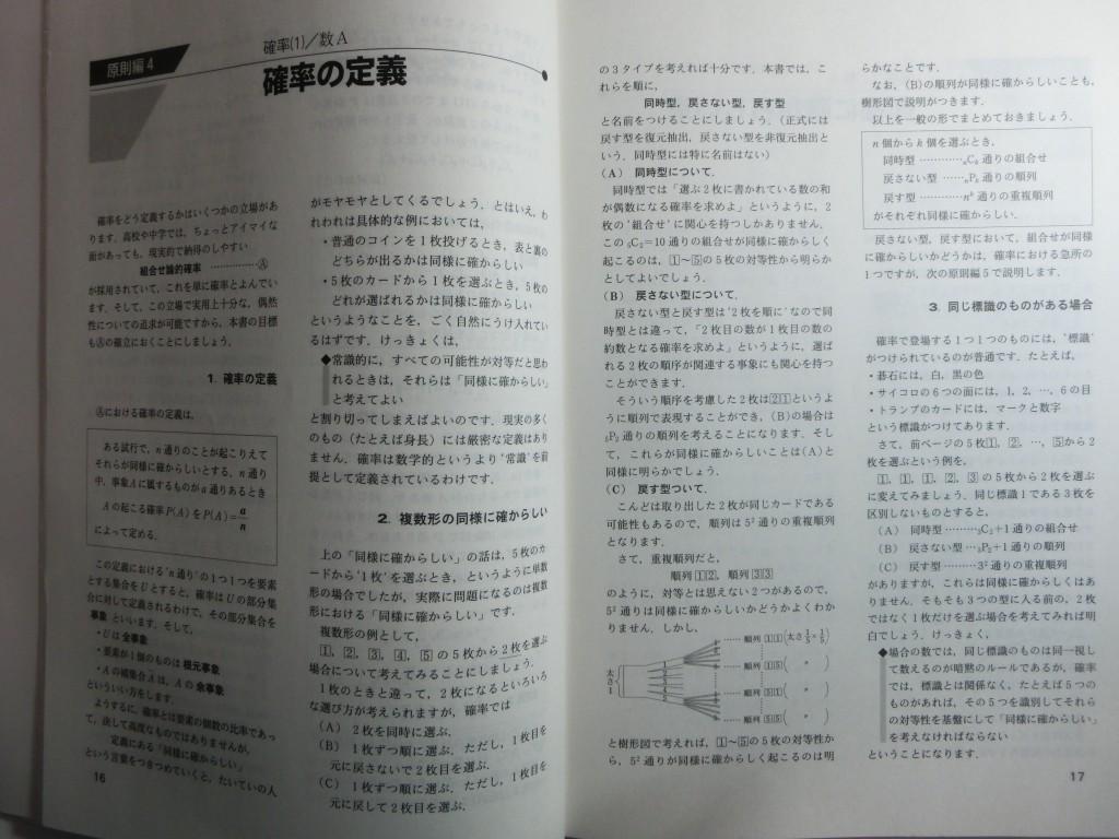 CIMG9978