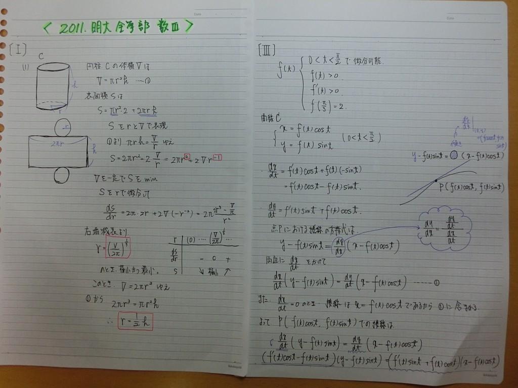 CIMG0059