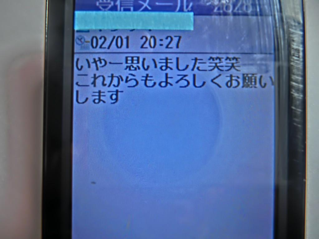 CIMG0090